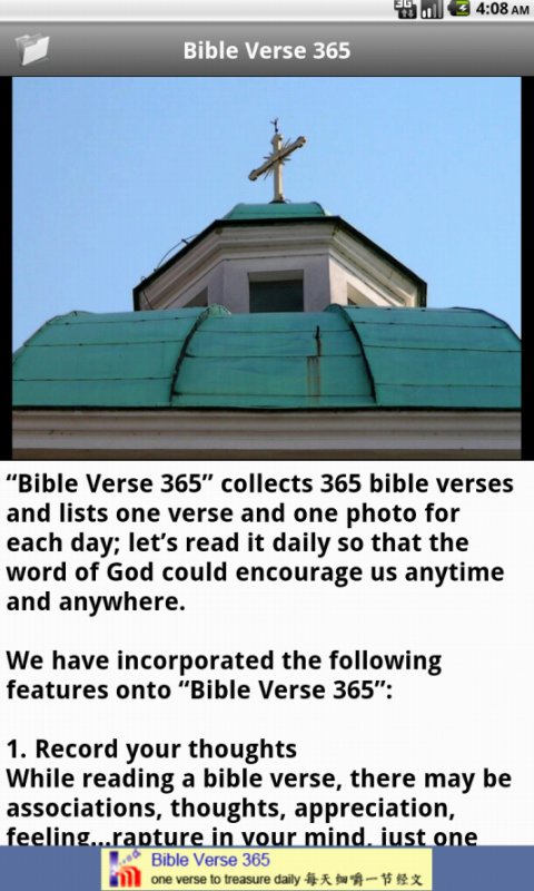 365 Bibel HD- screenshot