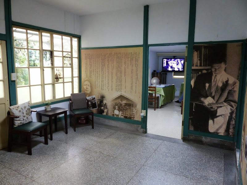 Taipei. Yin Foo-Sun s Residence . La maison d un.grand intellectuel Taïwanais, a côté de ShiDa - maison%2Becrivain%2B017.JPG