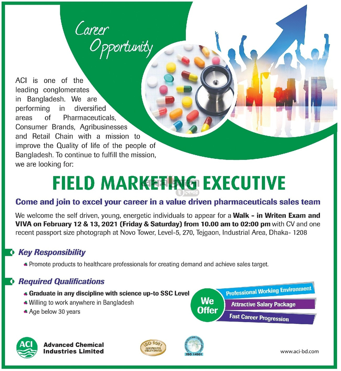 এসিআই গ্রুপে নিয়োগ বিজ্ঞপ্তি ২০২১ - ACI Group job circular 2021 - অভিজ্ঞতা ছাড়া চাকরির খবর