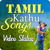 Best Tamil Kuthu Songs and Status