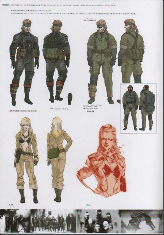 The Art of Yoji Shinkawa 1 - Metal Gear Solid, Metal Gear Solid 3, Metal Gear Solid 4, Peace Walker_802479-0013