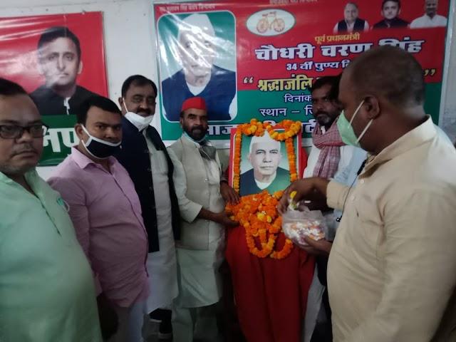 सपा ने पूर्व प्रधानमंत्री चौधरी चरण सिहं की पूण्यतिथि पर विचार गोष्ठी का किया आयोजन