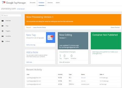 google tag manager eng.JPG