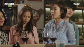 Ex-Girlfriend Club E04 0208