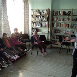 Беседа «Что значит быть отзывчивыми» (Новоивановский СДК)