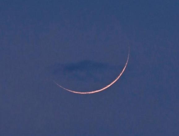 Moon sight in Saudi Arab