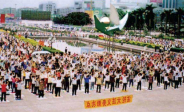 Practicantes de Falun Gong practican los ejercicios en Beijing, antes de que comenzara la persecución el 20 de julio de 1999. (Minghui.org)