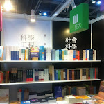 2015   香港書展