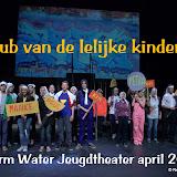 CLUB VAN DE LELIJKE KINDEREN WWJ APRIL 2013