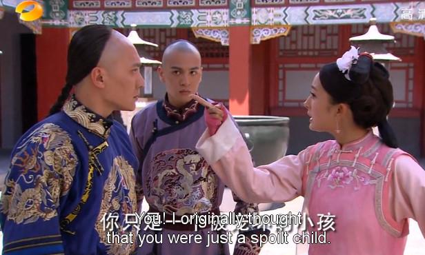 Feng Shao Feng, Ma Wen Long, Yang Mi