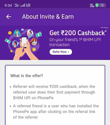 PhonePe Refer And Earn Money Offer