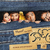 Close Friends Telugu Movie Posters