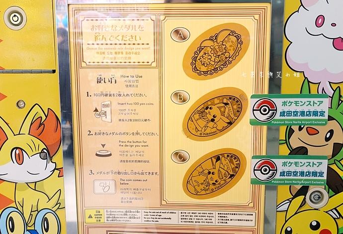 27 成田機場 寶可夢 神奇寶貝 皮卡丘 口袋怪獸 專賣店 東京旅遊 東京自由行 日本自由行