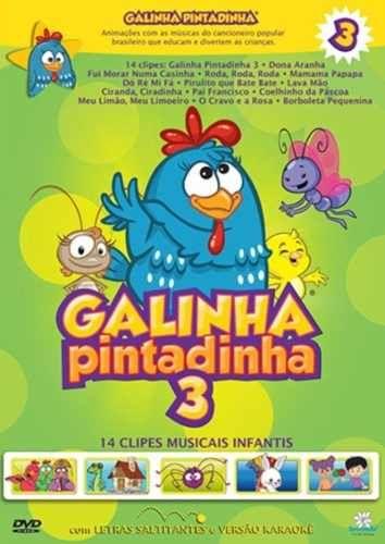 Download   Galinha Pintadinha   Vol. 1, 2 e 3   DVD R