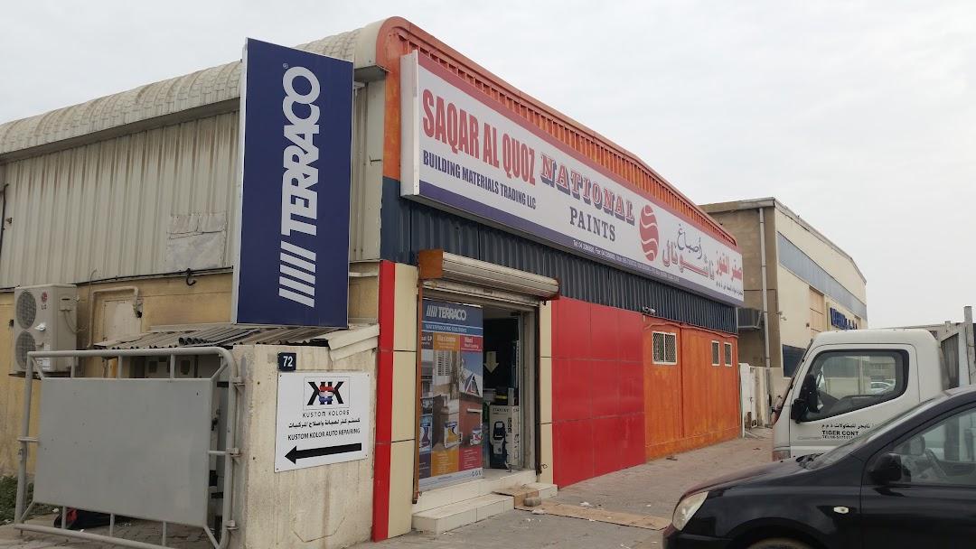 Saqar Al Quoz Buildings meterials trading Llc - Building