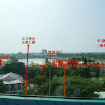 Dutch VOC Fort Zeelandia in Tainan, Taiwan in Tainan, T'ai-nan, Taiwan
