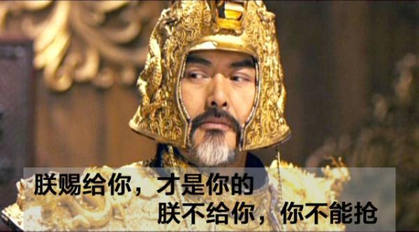 圖片出自電影: 滿城盡帶黃金甲