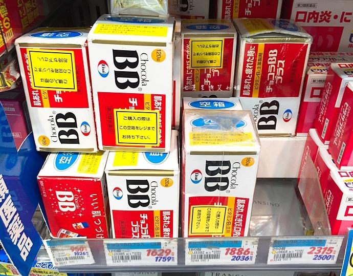 19 日本旅遊實用 APP 日本吃買玩