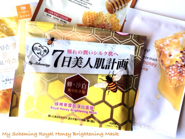 My Scheming Royal Honey Brightening Mask