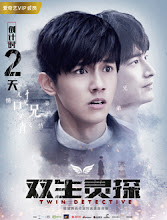 Twin Detective China Movie