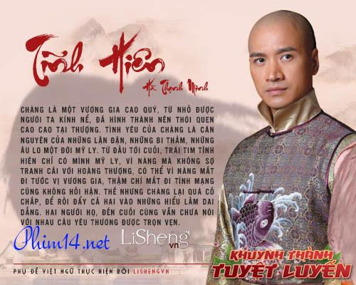 Hà Thạnh Minh vai Tĩnh Hiên (Khánh vương gia)