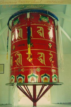 Chenrezig Prayer Wheel.