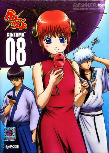 Gintama Season 5 Vol.8