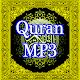Quran Mp3 (app)