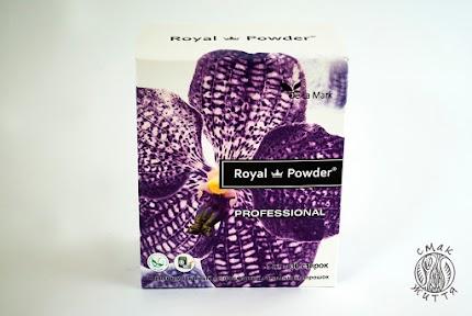 Пральний порошок Royal Powder Professional (для сильних забруднень)