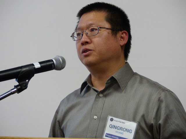 Qingrong Huang