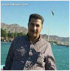 السيد هايل احمد فندي الضامن