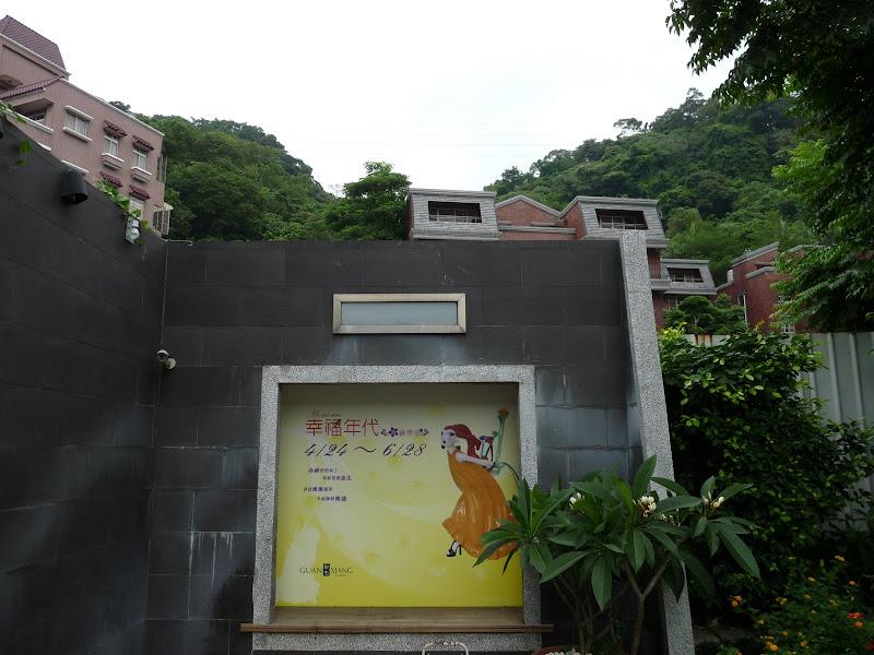 TAIWAN.Taipei Maison de l écrivain Lin Yutang,et divers - P1100516.JPG