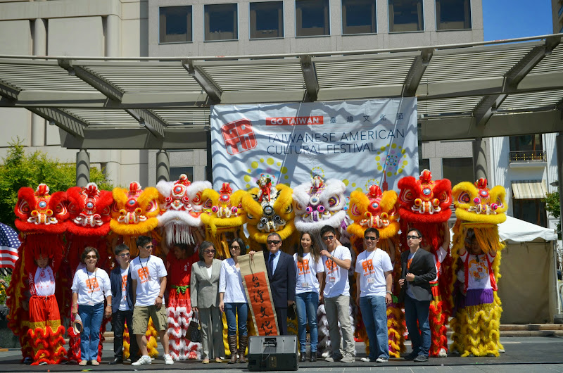 2013-05-11 Taiwanese American Cultural Festival - DSC_0089.JPG