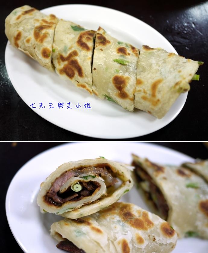 10 頂好紫琳蒸餃館
