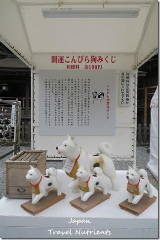 四國香川 高松 金刀比羅宮 (132)