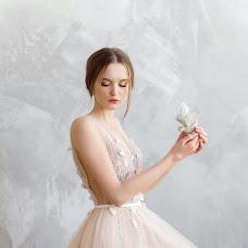 Wedding photographer Mariya Kopko (mkopko). Photo of 29.05.2018