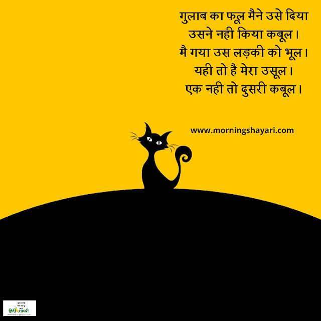 Attitude Shayari, Ego Shayari, Royal Attitude Shayari, Rawaiya Shayari,