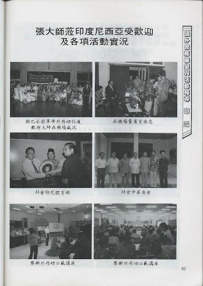 雜誌9-79.jpg