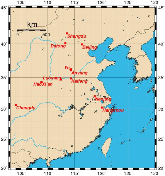 เจอมาจาก Wikipedia น่าจะมีประโยชน์ต่อคนที่สนใจศึกษาประวัติศาสตร์จีน  เวลาอ่านชื่อเมืองพวกนี้จะได้นึกออกว่าอยู่ตรงไหน และมี นัยยะในเชิงภูมิรัฐศาสตร์อย่างไรบ้าง