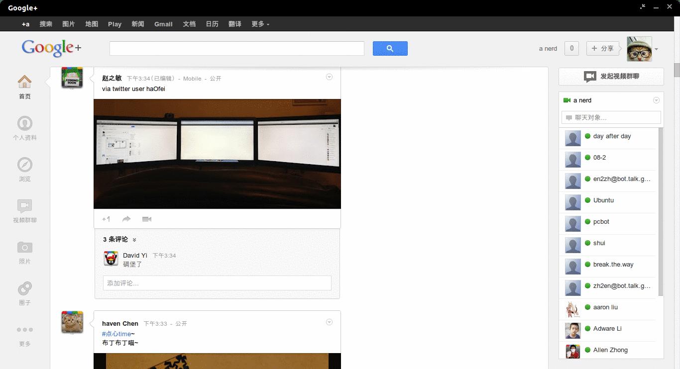 1366*768屏幕,空白亦非常明显