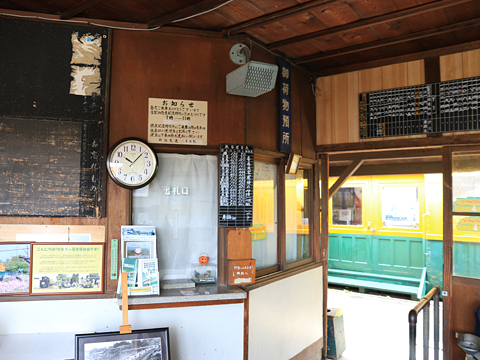 新潟交通電車線 旧月潟駅駅舎 その2