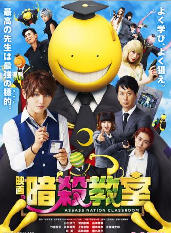 Ansatsu Kyoushitsu Live Action - Lớp học ám sát