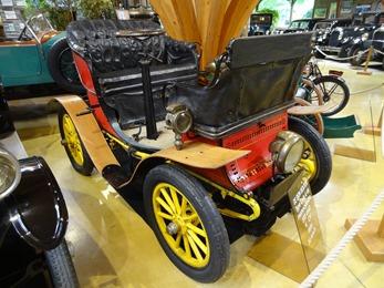 2018.07.02-005 De Dion-Bouton Type L vis-à-vis 1899