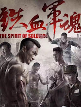 New Drawing Soldiers / The Spirit of Soldiers  China Drama