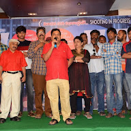Vaishakam Movie Press Meet