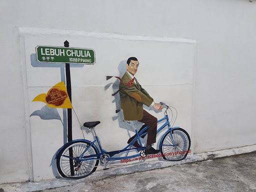 Mr Bean Wall Mural at Lebuh Chulia in Penang Malaysia