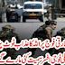 بھارتی فوج پراللہ کاعذاب ٹوٹ پڑا،اعلی فوجی افسرسمیت کئی مارے گئے