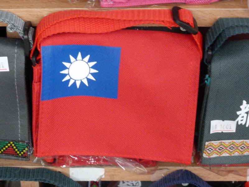 TAIWAN. Taitung, 30 kms autour - P1110916.JPG