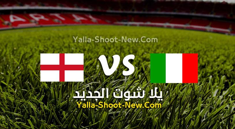 مباراة إنجلترا وايطاليا