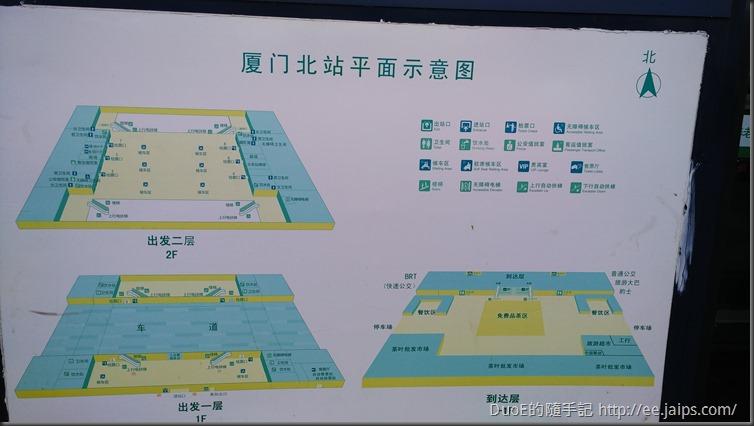 廈門北站平面圖